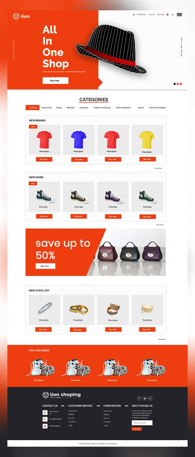 Lion eCommerce psd template